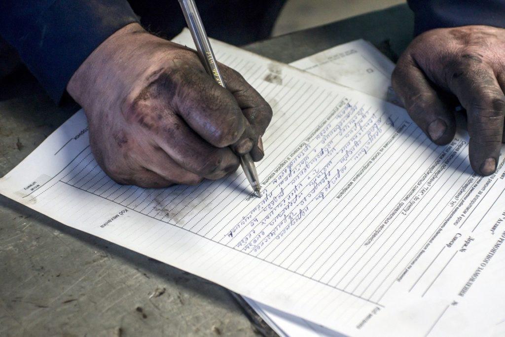 Rejestracja zgłoszeń przez internet